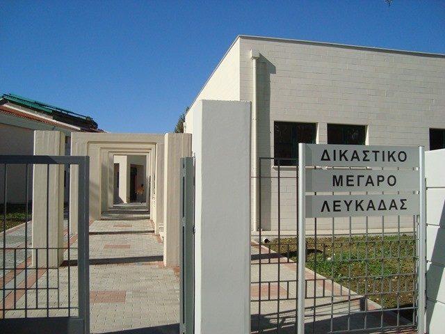 JUDICIAL COURT OF LEFKADA