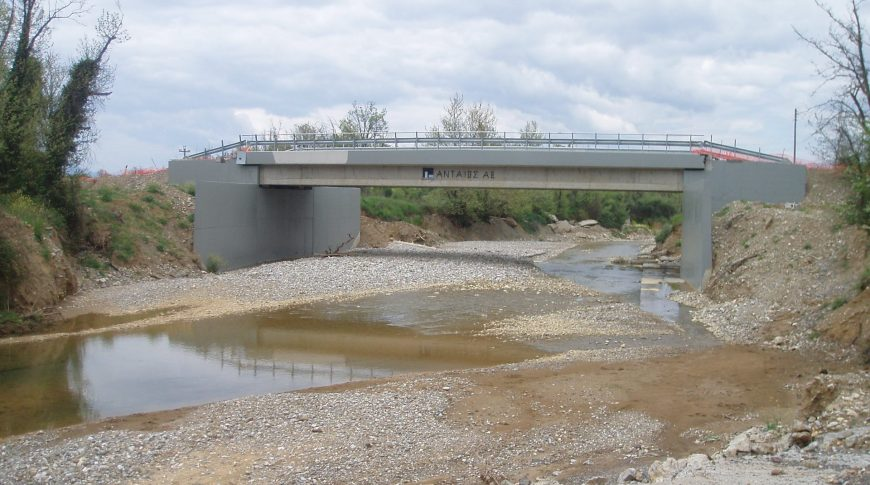 "RESTORATION OF DAMAGES OF THE ""KAMARITSA"" BRIDGE AT ALFIOS RIVER AT THE COUNTY OF ARKADIA"