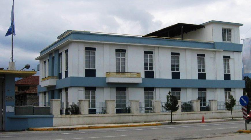 REPAIR & REARRANGEMENT OF LADOPOULOS' ADMINISTRATION BUILDING
