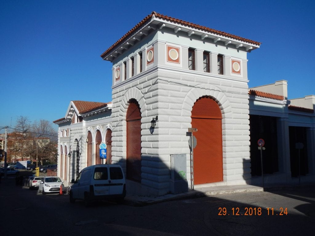 REPAIR AND RESTORATION WORKS OF EXTERNAL SURFACES AND REPAINTING OF THE EXTERIOR SURFACES OF THE BUILDING OF THE ARCHAEOLOGICAL MUSEUM OF AIGIO