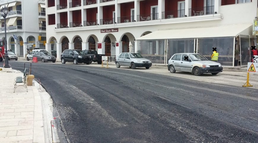 IMPROVEMENT OF PUBLIC ROAD NETWORK OF ZAKYNTHOS 2017-2018