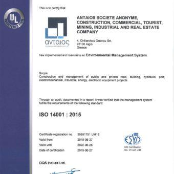 ΑΝΤΑΙΟΣ ISO 14001 - en
